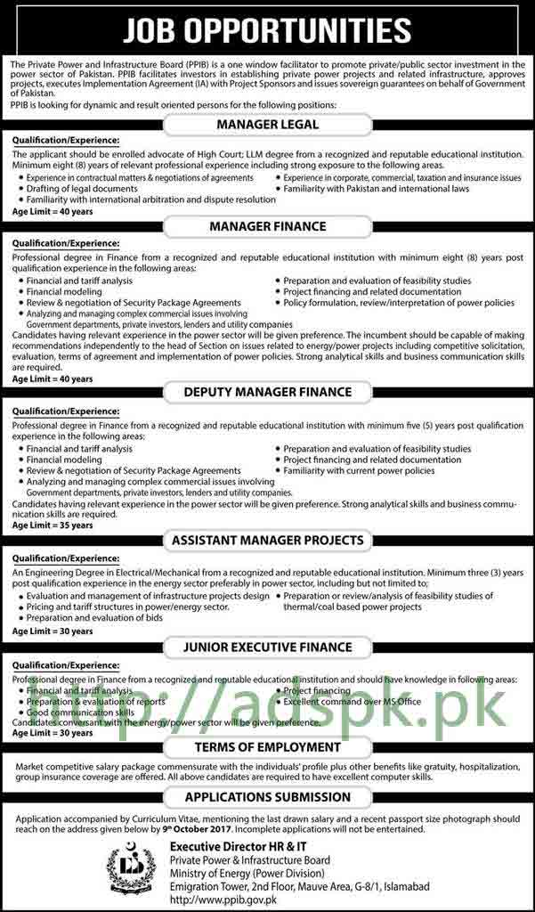 Jobs Private Power & Infrastructure Board PPIB Islamabad Jobs 2017 Personal Secretary Managers Legal Finance Deputy Manager Finance Assistant Manager Projects Junior Executive Finance Junior Office Assistant Driver Office Attendant Janitor Jobs Application Deadline 09-10-2017 Apply Now