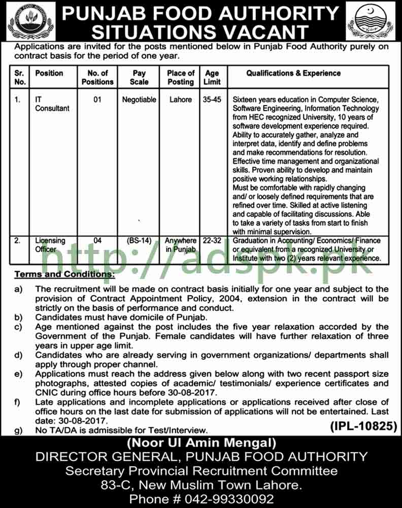 Jobs Punjab Food Authority Punjab Government PFA Jobs 2017 I.T Consultant Lahore & Licensing Officer Jobs Application Deadline 30-08-2017 Apply Now