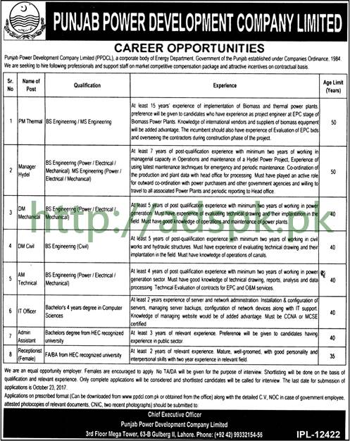 Jobs Punjab Power Development Company Limited PPDCL Lahore Jobs 2017 PM Thermal Manager Hydel DM Mechanical DM Civil AM Technical IT Officer Admin Assistant Receptionist Jobs Application Deadline 23-10-2017 Apply Now