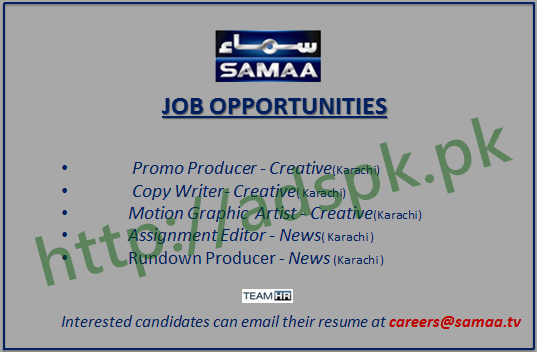 Latest article writing jobs in pakistan newspapers – College