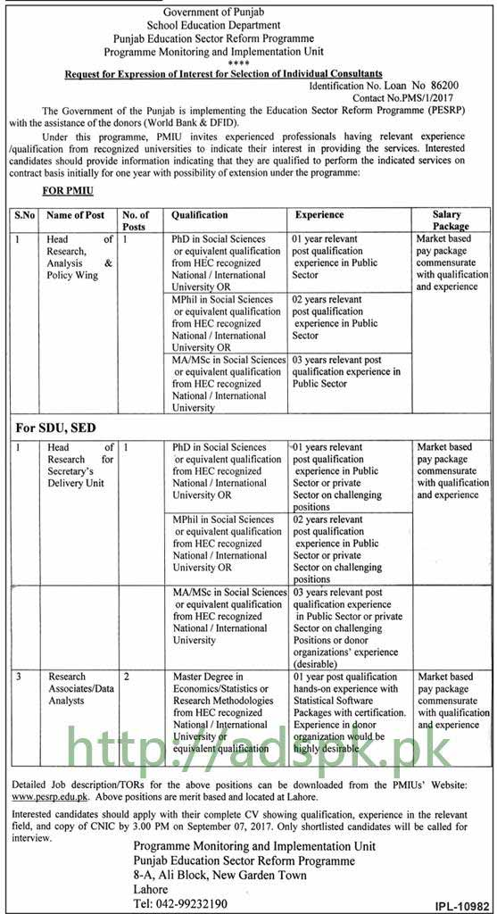 Jobs School Education Department Punjab Government PESRP Lahore Jobs 2017 Heads various disciplines Research Associates Jobs Application Deadline 07-09-2017 Apply Now