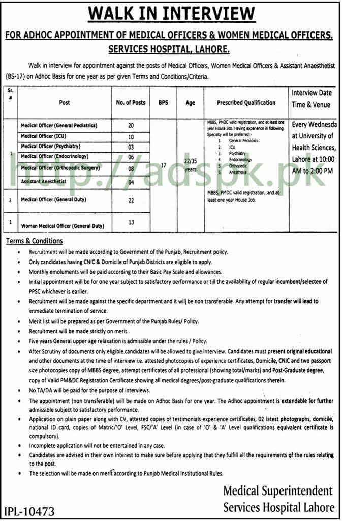Jobs Services Hospital Lahore Jobs Walk in Interviews 2017 Medical Officers Women Medical Officers Interviews every Wednesday at UHS Lahore Apply Now