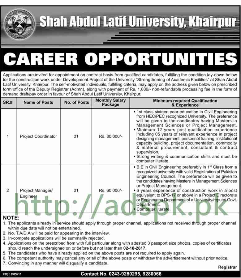 Jobs Shah Abdul Latif University Khairpur Jobs 2017 Project Coordinator Project Manager Engineer Jobs Application Deadline 02-10-2017 Apply Now
