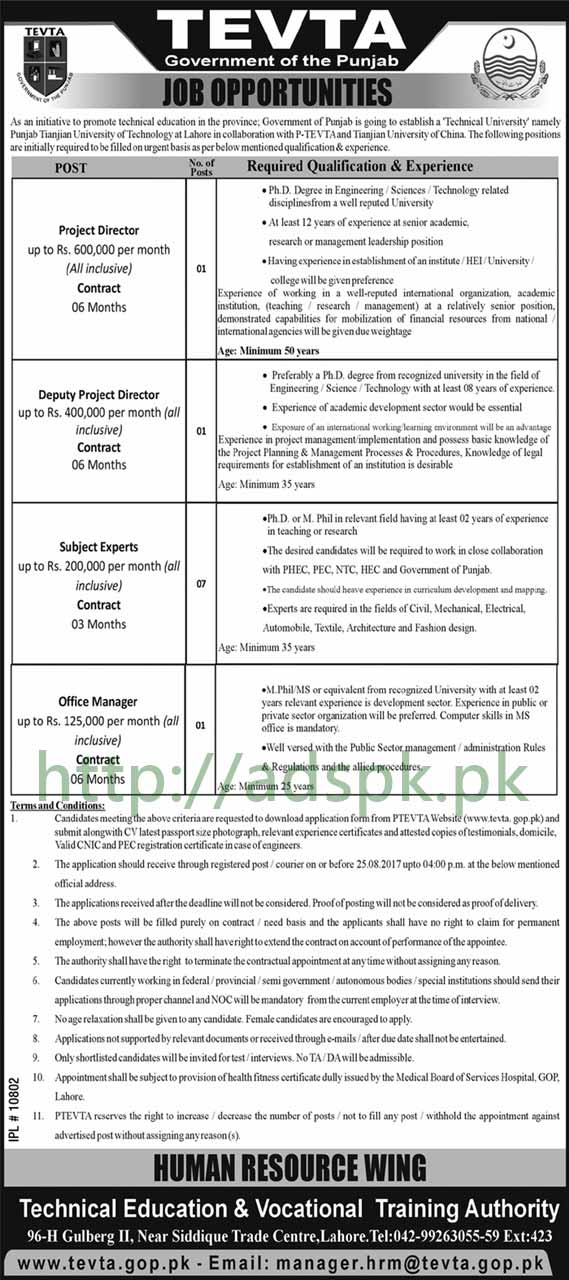 Jobs TEVTA Lahore Jobs 2017 Project Director Deputy Project Director Subject Experts Office Manager Jobs Excellent Salary Packages Jobs Application Deadline 25-08-2017 Apply Now