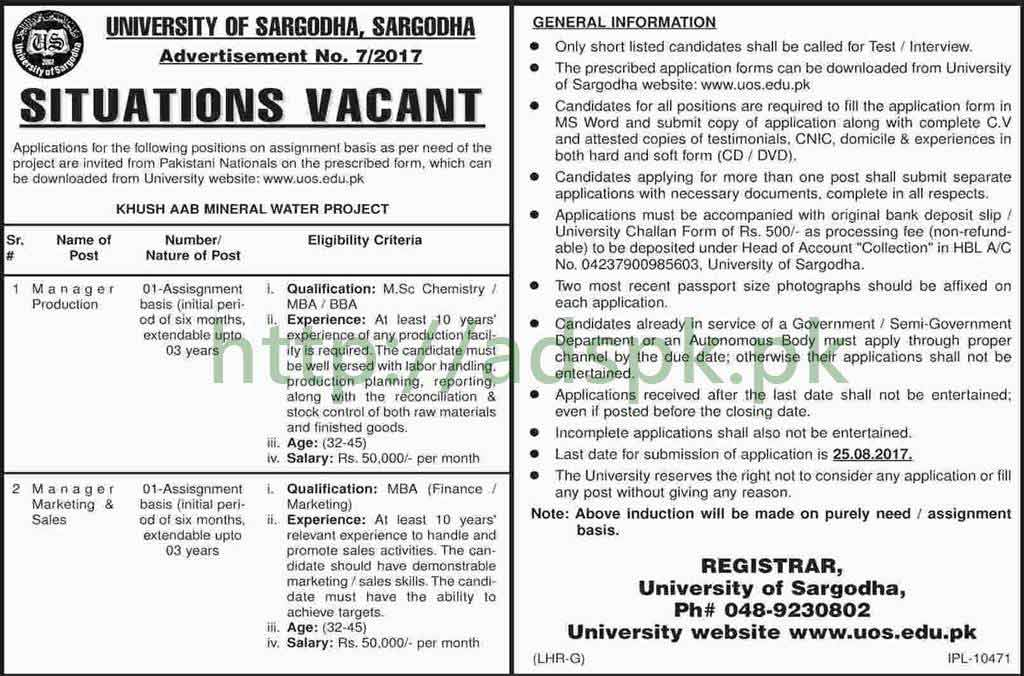 Jobs University of Sargodha UOS Jobs 2017 Manager Production Manager Marketing & Sales Jobs Application Deadline 25-08-2017 Apply Now