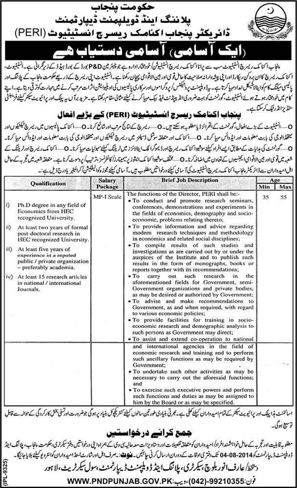 punjab college lahore bsc subjects sample research writing