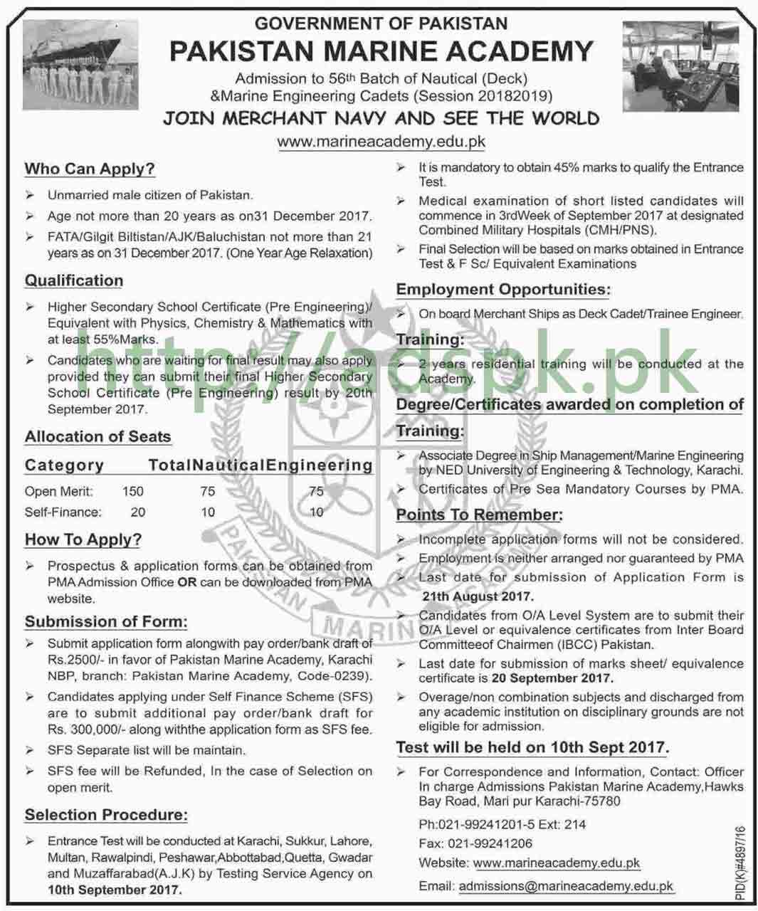 Join Pakistan Merchant Navy Pakistan Marine Academy Admission 2018 to 56th Batch Nautical and Marine Engineering Cadets Application Deadline 21-08-2017 Apply Now