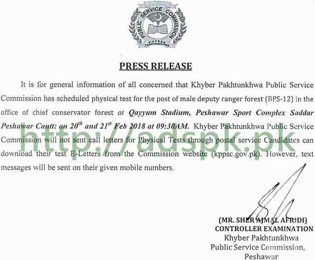 KPPSC Deputy Ranger Forest Physical Test Schedule Dated 20th and 21st February 2018 by KPPSC Peshawar