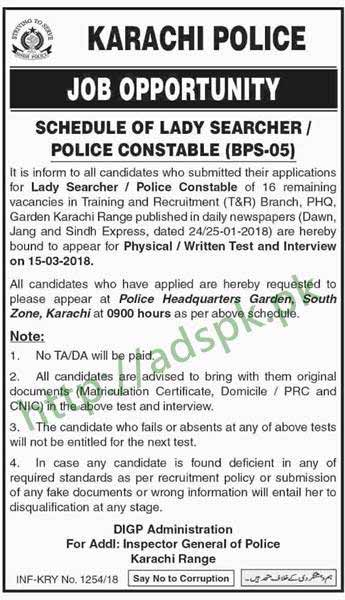 Karachi Police Jobs 2018 Lady Searcher Police Constable Physical Written Interview Test Schedule Dated 15-03-2018 by Karachi Police