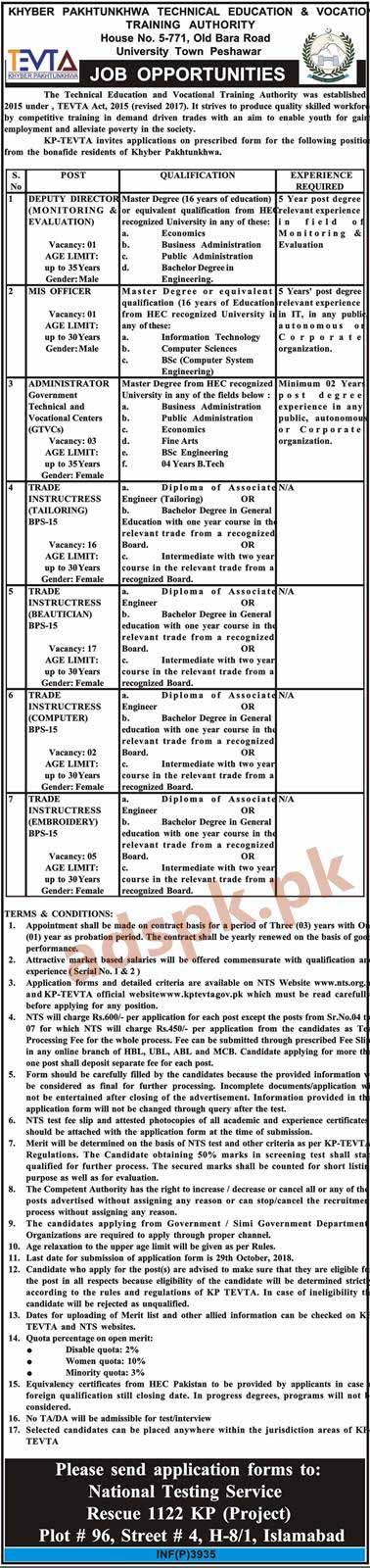 Khyber Pakhtunkhwa Technical Education & Vocational Training