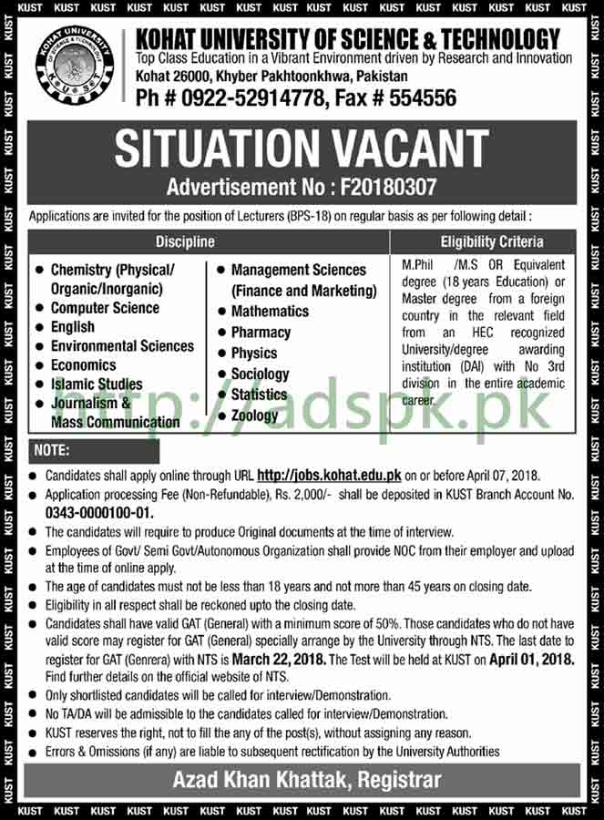 Kohat University of Science & Technology KUST Jobs 2018 NTS Special GAT General Test Syllabus MCQs Paper Lecturers Various Disciplines Application Form Deadline 22-03-2018 Test Dated 01-04-2018 Apply Online Now by NTS Pakistan