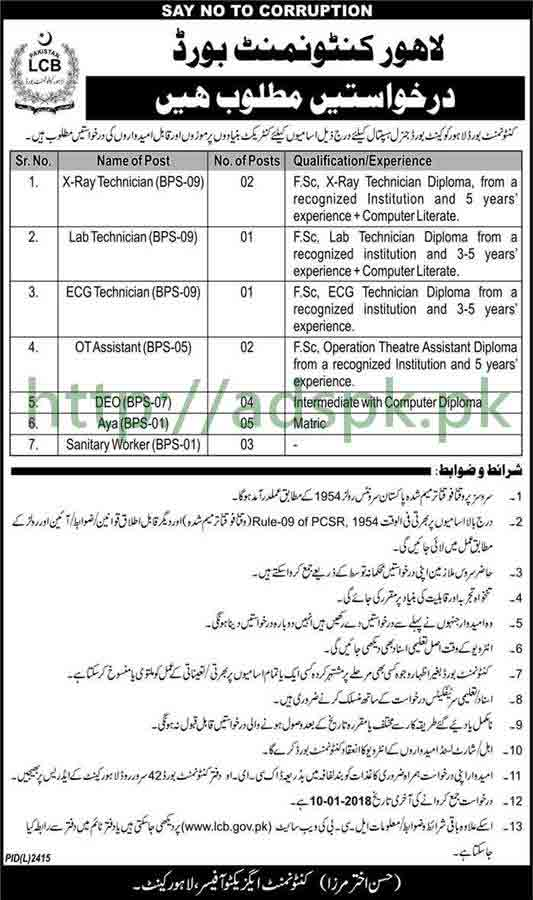 Lahore Cantonment Board LCB General Hospital Jobs 2018 Technicians DEO Jobs Application Deadline 10-01-2018 Apply Now