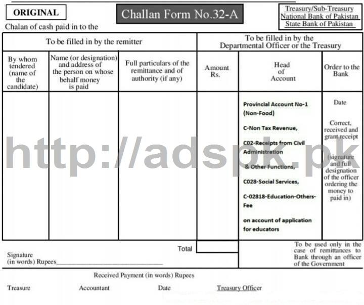 Latest Educators Jobs Print Application Form & Challan Form 2016 Print Now
