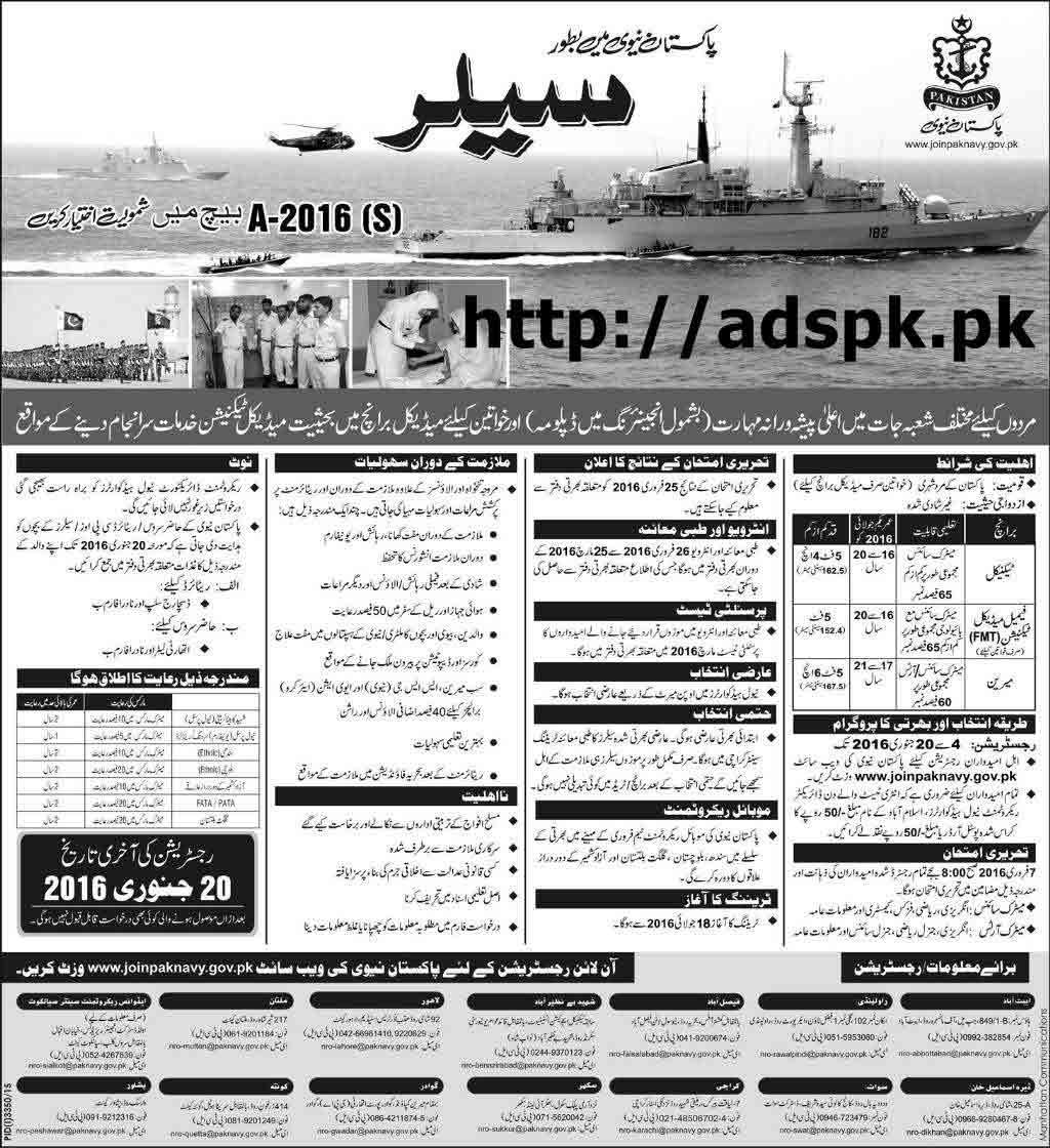Online free dating in pakistan