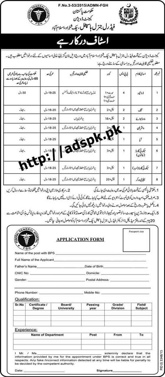 Latest Govt. Jobs of Federal General Hospital Chak Shahzad Islamabad Jobs 2016 for BPS-01 to BPS-04 Jobs Last Date 23-01-2016 Apply Now