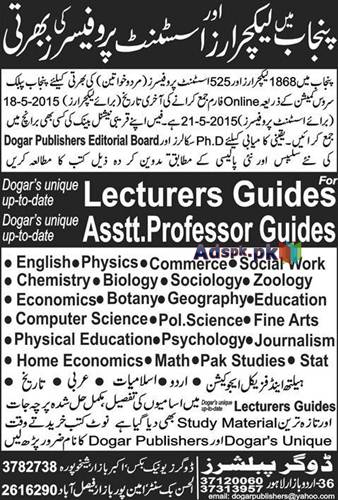 Latest Help Regarding PPSC Recruitment Jobs of Lecturers and Assistant Professors 2015 in Punjab through PPSC Apply Online Now