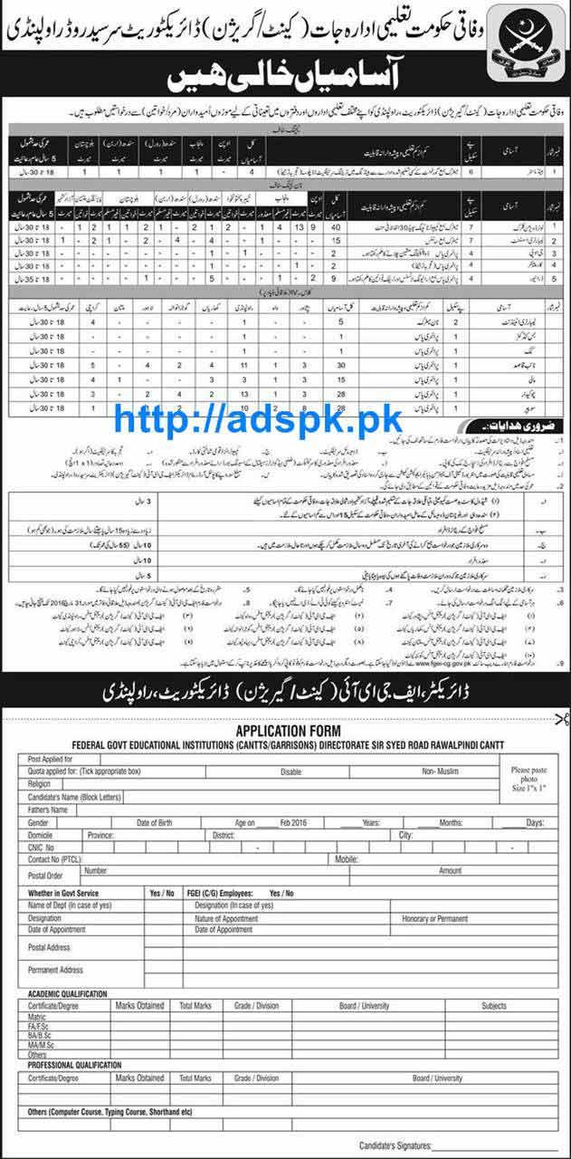Educational Institutions (Cantt Garrison) Directorate Rawalpindi Pakistan  Army