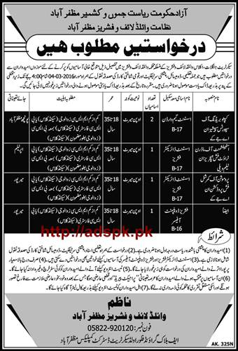 Latest jobs of ministry wildlife and fisheries department for Department of fish and wildlife jobs