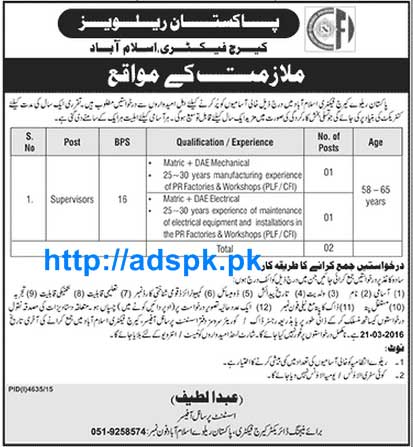 Latest Jobs of Pakistan Railways Islamabad Jobs 2016 for Supervisor Last Date 21-03-2016 Apply Now