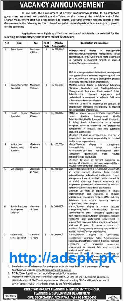 Latest Jobs Of Planning And Development Department Kpk Peshawar Jobs