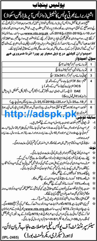 Latest education jobs in punjab 2013