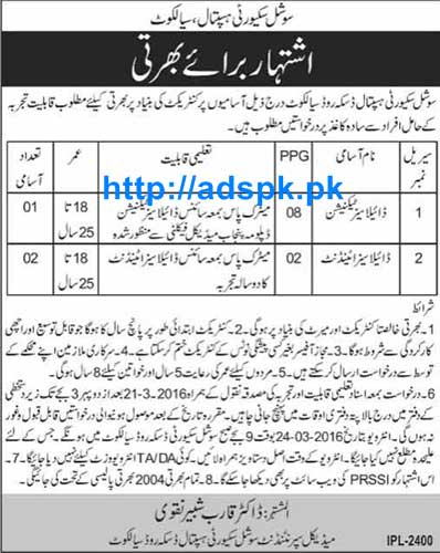 Latest Jobs of Social Security Hospital Sialkot Jobs 2016 for ...