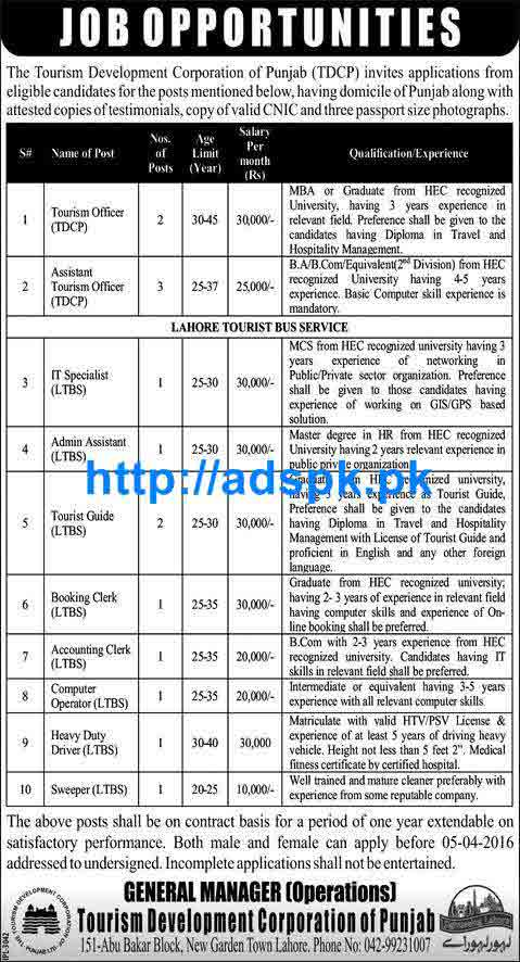 Latest Jobs of TDCP Punjab Jobs 2016 for Tourism Officer I.T Specialist Tourist Guide and other Staff Last Date 05-04-2016 Apply Now