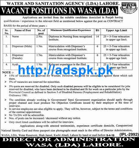 Latest Jobs of WASA LDA Lahore Jobs Ad 2016 for Nurse Dispenser (Male-Female) Last Date 09-04-2016 Apply Now