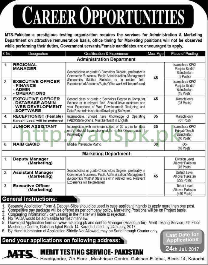 mts jobs administration  u0026 marketing department jobs 2017