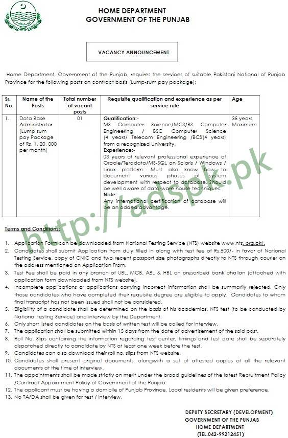 Management Information System Punjab Home Department Jobs 2018 Nts