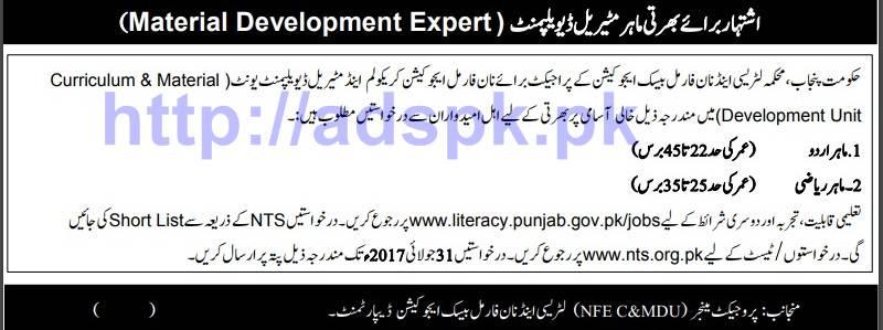 Math Urdu Expert Jobs 2017 in Literacy & Non Formal Basic Education Department Punjab Jobs 2017 NTS Written Test MCQs Syllabus Paper Jobs Application Form Deadline 31-07-2017 by NTS Pakistan