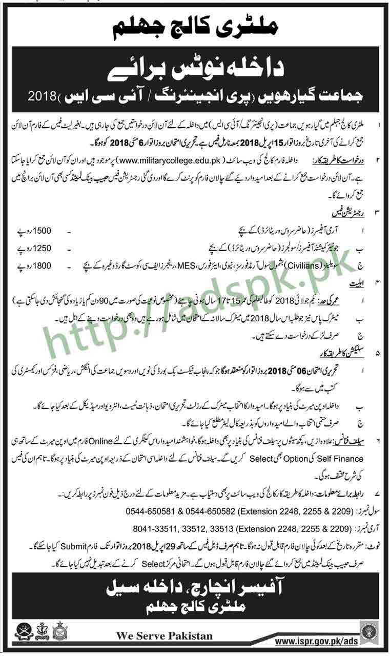 Military College Jhelum Admissions 2018 1st Year Pre-Engineering ICS Application Form Deadline 15-04-2018 Apply Now
