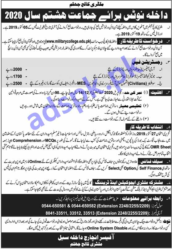Military College Jhelum Admissions Open 2020 Written Test MCQs Syllabus Paper for 8th Class Application Form Deadline 05-09-2019 Apply Now