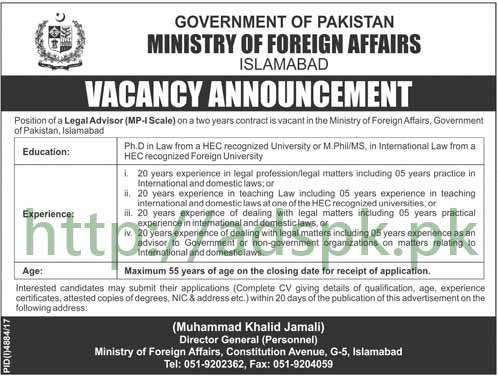 Ministry of Foreign Affairs Islamabad Jobs 2018 Legal Advisor Jobs Application Deadline 31-03-2018 Apply Now