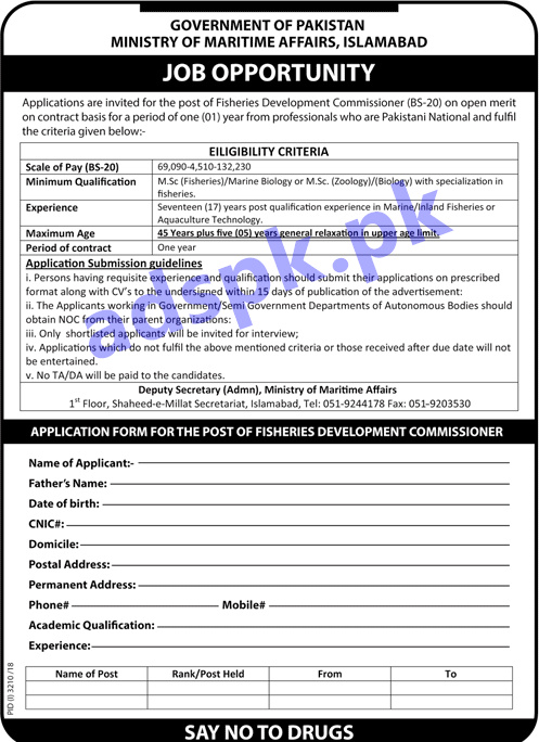 59ef13671fded Ministry of Maritime Affairs Islamabad Jobs 2019 for Fisheries Development  Commissioner Jobs Application Form Deadline 31-01-2019 Apply Now