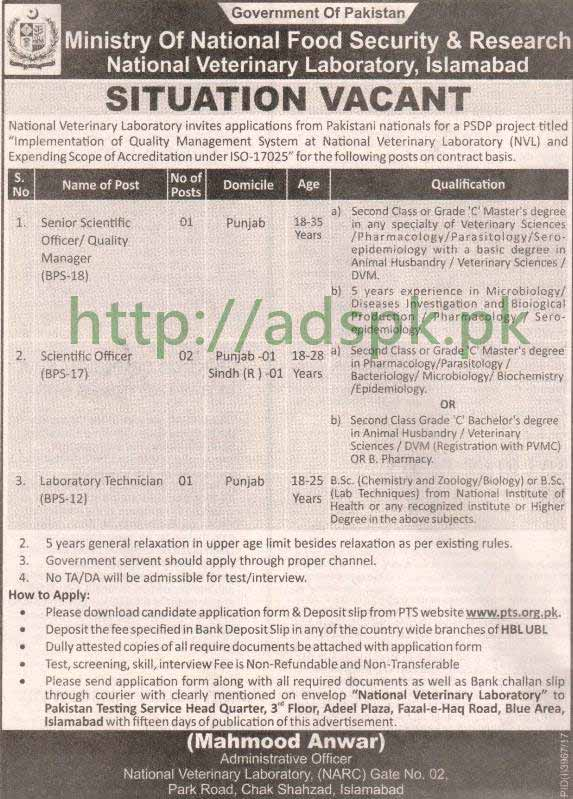 Ministry of National Food Security & Research National Veterinary Laboratory Islamabad (MONFS & RNVLI) Jobs 2018 PTS Written Test MCQs Syllabus Paper Senior Scientific Officer Quality Manager Scientific Officer Laboratory Technician Jobs Application Form Deadline 09-02-2018 Apply Now by Pakistan Testing Service