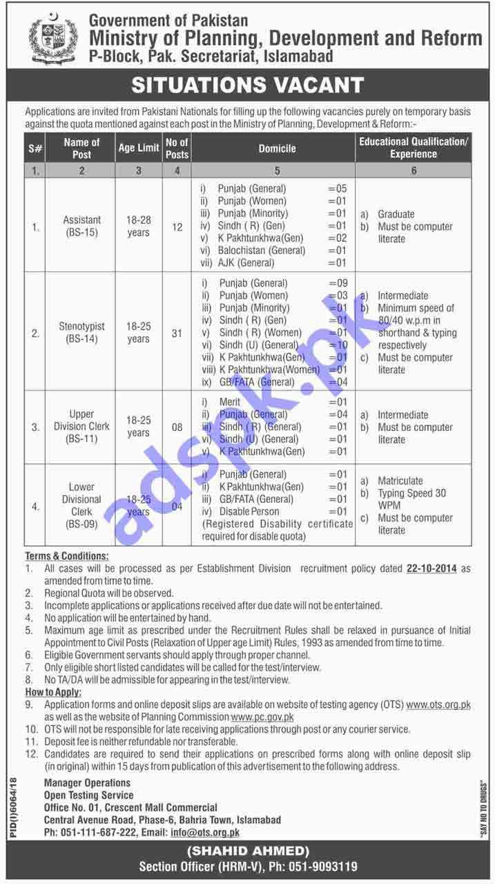 Ministry of Planning Development and Reform P-Block Pak Secretariat Islamabad Jobs 2019 OTS Written Test MCQs Syllabus Paper for Assistant Steno Typist UDC LDC Jobs Application Form Deadline 01-07-2019 Apply Now