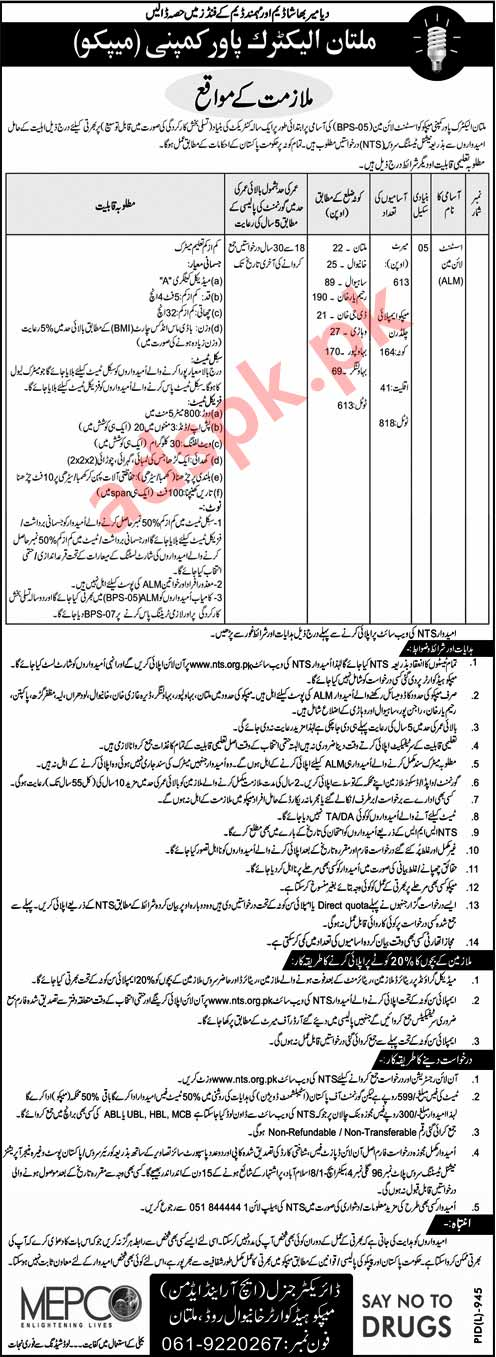 825 MEPCO Jobs Multan Electric Power Company Limited Jobs 2019 NTS Written Test MCQs Syllabus Paper for SDO Junior Engineer Assistant Lineman ALM Jobs Application Form Deadline 21-10-2019 Apply Online Now