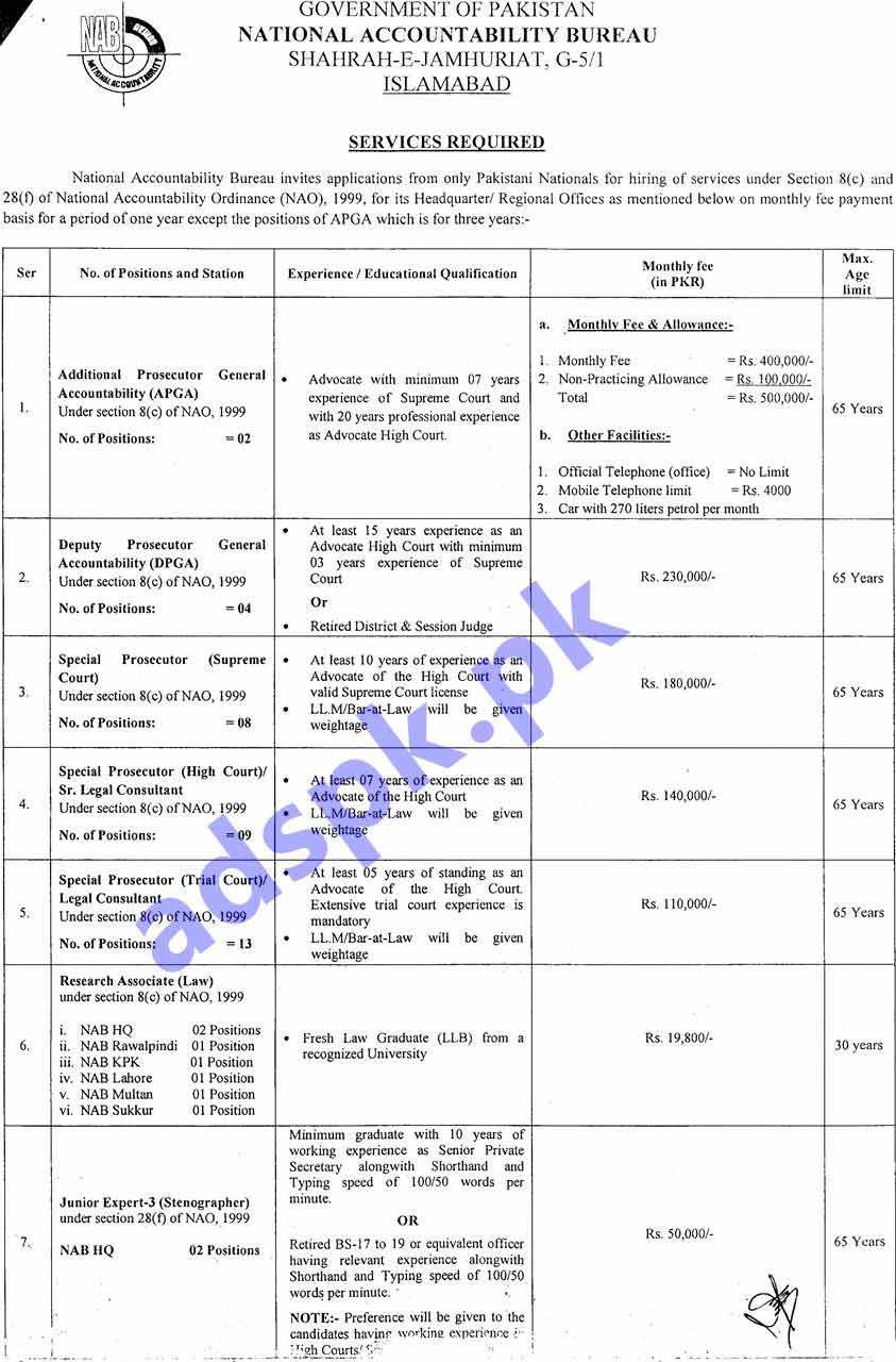 NAB HQ Islamabad Jobs 2019 for Additional Prosecutor General Accountability (APGA) Deputy Prosecutor General Accountability (DPGA) Special Prosecutor Research Associate Junior Expert Assistant Junior Expert Jobs Application Form Deadline 26-01-2019 Apply Now
