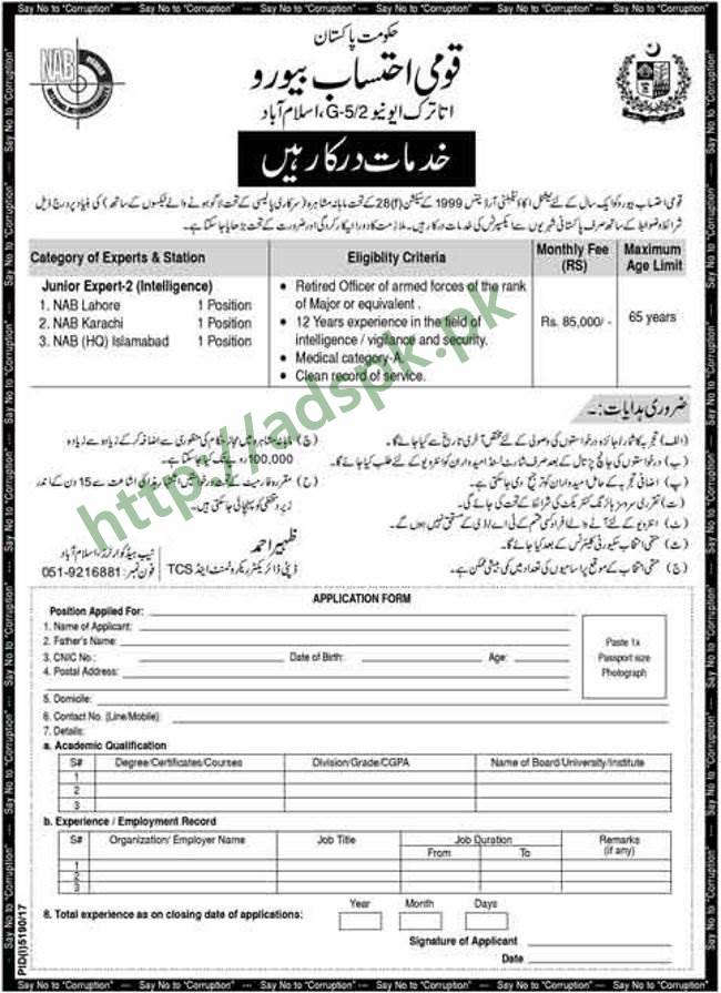 NAB Islamabad Karachi Lahore Jobs 2018 Junior Expert Intelligence Jobs Application Form Deadline 05-04-2018 Apply Now