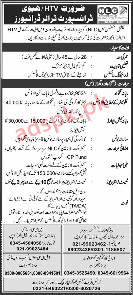 NLC National Logistics Cell Jobs 2021 for HTV Heavy Transport Trailer Drivers (Attractive Salary Package) Jobs Test Interviews Apply Now