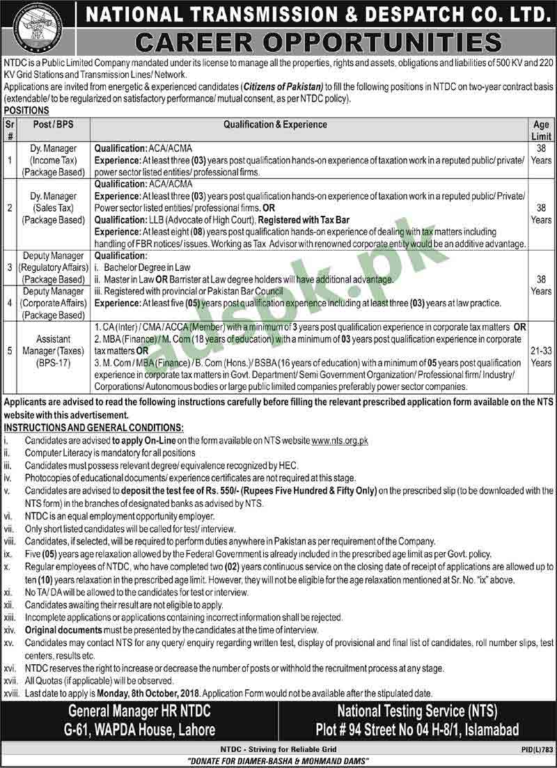 NTDC WAPDA House Lahore Jobs 2018 NTS Written Test MCQs Syllabus Paper Deputy Managers Income Tax Sales Tax Regulatory Affairs Corporate Affairs Assistant Manager Jobs Application Form Deadline 08-10-2018 Apply Now