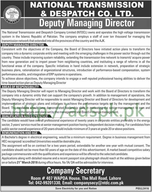NTDC WAPDA House Lahore Jobs 2018 Managing Director Deputy Managing Director Jobs Application Deadline 21-03-2018 Apply Now