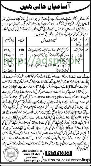 NTS 10 Junior Clerk Jobs Inspectorate of Mines KPK Jobs 2017 NTS Written Test MCQs Syllabus Paper for Junior Clerk Jobs Application Form Deadline 05-09-2017 Apply Now by NTS Pakistan