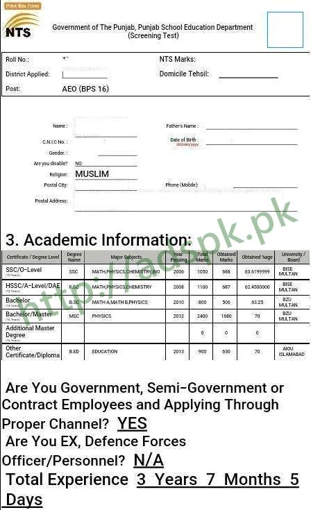 Educators Easily Print NTS Data Form 2017-2018Must Use this Trick if you do not have NTS Password No Need for Password Perform this Procedure Now by Adspk