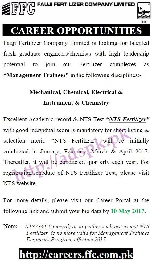 NTS Fauji Fertilizer Company Limited Management Trainees Test 2017 New Test Schedule MCQs Paper Content Syllabus Online Registration Form Deadline 18-05-2017 Apply Now by NTS Pakistan