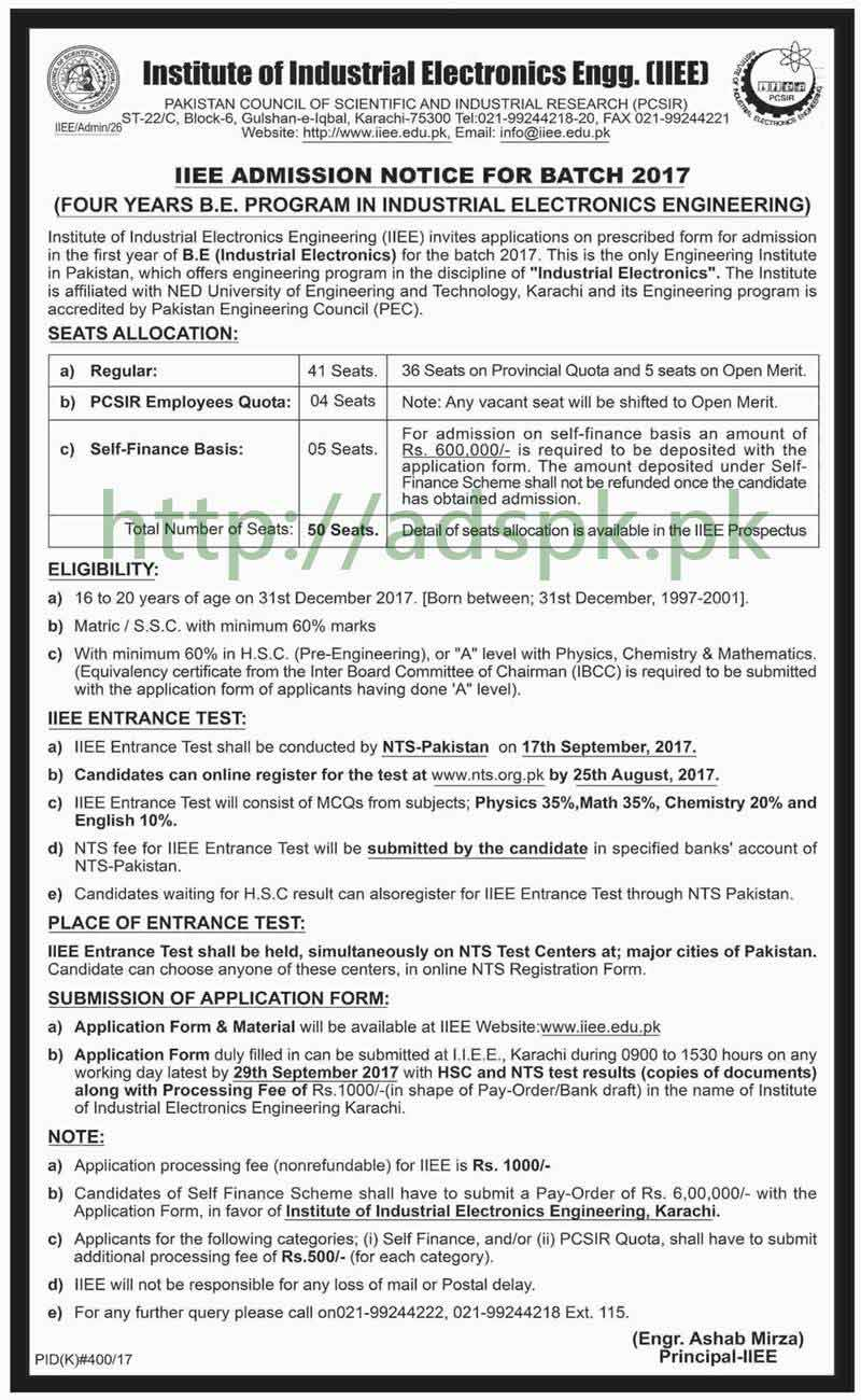 Iiee Nts Admissions Open 2017 Institute Of Industrial