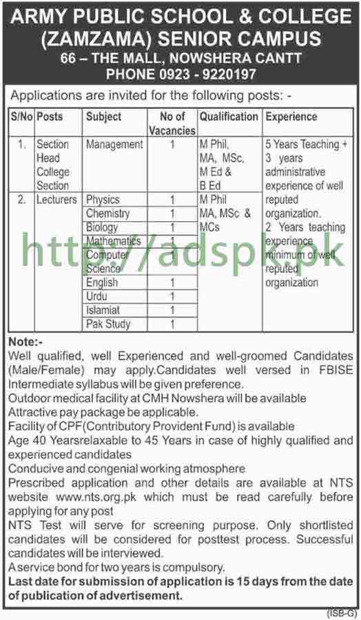 NTS Jobs Army Public School APS Zamzama Nowshera Jobs 2017 NTS Written Test MCQs Syllabus Paper Lecturers Section Head College Section Jobs Application Form Deadline 01-09-2017 Apply Now by NTS Pakistan