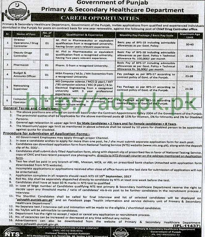Nts jobs chief drug controller office punjab government - Office of the government chief information officer ...