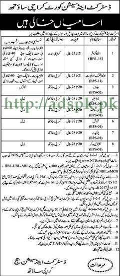 NTS Jobs District and Session Judge Karachi South Jobs 2017 NTS Written Test MCQs Syllabus Paper for Stenographer Junior Clerk Typist Driver Naib Qasid Jobs Application Form Deadline 15-07-2017 Apply Now